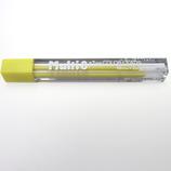 ぺんてる マルチ8用 色替芯 CH2-G 黄