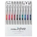 ぺんてる エナージェル インフリー 0.5mm 極細 BLN75TL−10 10色セット│ボールペン ゲルインクボールペン