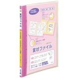 レイメイ 賞状ファイル LSB101P ピンク A3