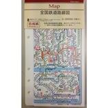 レイメイ DavinciDR550 全国鉄道路線図