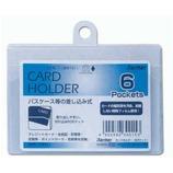 レイメイ カードホルダー 横 6P CH202│財布・名刺入れ パスケース