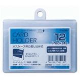レイメイ カードホルダー 横 12P CH352