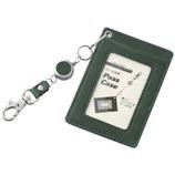 GLOIRE リール付きパスケース GLP164M グリーン│財布・名刺入れ パスケース
