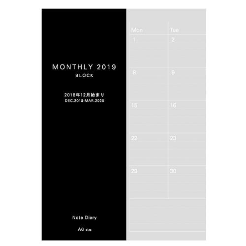 【2018年12月始まり】 レイメイ藤井 ノートリフィル A6 マンスリー RFDR1971 月曜始まり