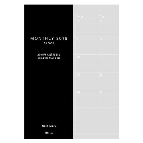 【2018年12月始まり】 レイメイ藤井 ノートリフィル B6 マンスリー RFDR1972 月曜始まり