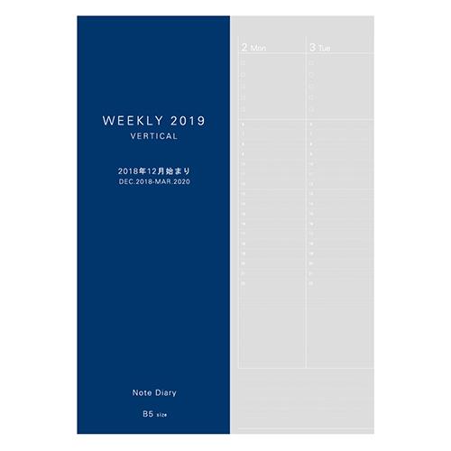 【2018年12月始まり】 レイメイ藤井 フォルリフィル B5 ウィークリー RFDR1981 月曜始まり