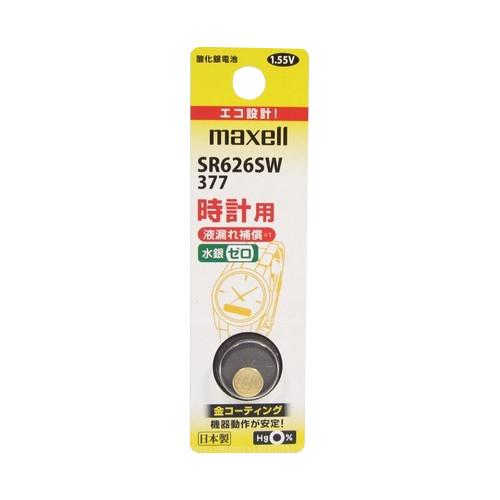 マクセル 時計用酸化銀電池 SR626SW1BTA