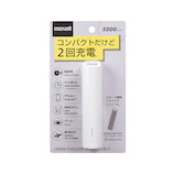 マクセル バイル充電バッテリー MPC‐CS5000P ホワイト