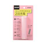 マクセル バイル充電バッテリー MPC‐CS5000P ピンク
