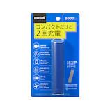 マクセル バイル充電バッテリー MPC‐CS5000P ネイビー│携帯・スマホアクセサリー モバイルバッテリー・携帯充電器