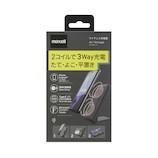マクセル Qi(チー)対応ワイヤレス充電器 「Air_Voltage(エアボルテージ)」 WP‐PD30 ブラック│携帯・スマホアクセサリー モバイルバッテリー・携帯充電器