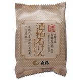 白鶴 酒粕石鹸 100g│石鹸 固形石鹸