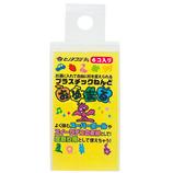 ヒノデワシ おゆまる 単色 OO-250Y 黄