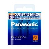 Panasonic エネループ スタンダードモデル BK−3MCC/2