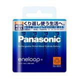 Panasonic エネループ スタンダードモデル BK−3MCC/4