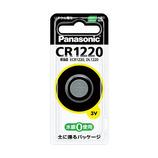 パナソニック(Panasonic) コイン形リチウム電池 CR1220 3V│電池 ボタン電池