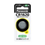 パナソニック コイン形リチウム電池 CR1620 3V