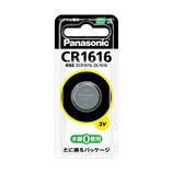 パナソニック コイン形リチウム電池  CR1616P 3V