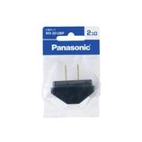Panasonic 三角タップ黒 WH2012BP