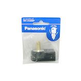 パナソニック(Panasonic) ローリングタップ WH2129BP 黒│配線用品・電気材料 電源タップ・延長コード