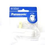 パナソニック(Panasonic) WH4029WP ローリングキャップ