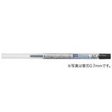 三菱鉛筆 ジェットストリーム替芯 1.0mm 黒