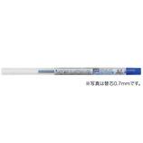 三菱鉛筆 ジェットストリーム替芯 1.0mm 青