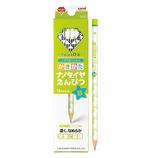 三菱鉛筆 ナノダイヤえんぴつ B K6900B 緑