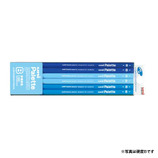 三菱鉛筆 ユニ パレット ダース箱 6角 K5560B B パステルブルー