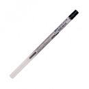 三菱鉛筆 スタイルフィットリフィル 油性ボールペン 0.5mm ブラック