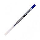 三菱鉛筆 スタイルフィットリフィル 油性ボールペン 0.5mm ブルー