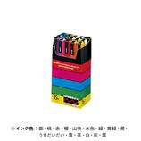 三菱鉛筆 ユニ ポスカ 細字 15色セット PC-3M
