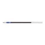 三菱鉛筆 ジェットストリーム 替芯 SXR-80-38 0.38mm 青