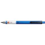 三菱鉛筆 クルトガ スタンダードモデル M5-450 0.5mm ネイビー
