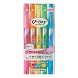 三菱鉛筆 蛍光ペン プロパス ウインドウ クイックドライ PUS-138T 5C 5色セット│マーカー・サインペン 蛍光ペン