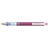 三菱鉛筆 クルトガ スタンダードモデル M7-450 0.7mm ピンク