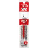 三菱鉛筆 ユニボール シグノ UMR-85E 0.5mm 赤