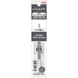 三菱鉛筆 ユニボール アールイー 替芯 URR-100-05 0.5mm ブラック