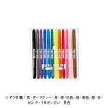 三菱鉛筆 ピュアカラー PW100TPC12C