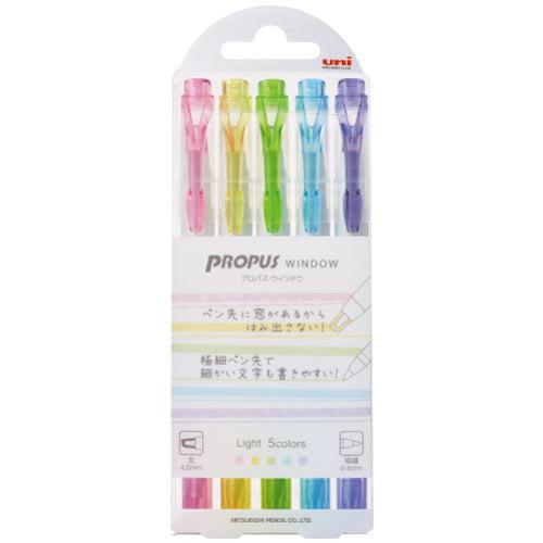 三菱鉛筆 プロパスウインドウ 5色セット(ライトカラー) PUS-103T 5C2