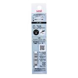 三菱鉛筆 ジェットストリーム エッジ 0.38mm リフィル SXR-203-38 黒│ボールペン ボールペン替芯