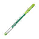 三菱鉛筆 ユニボールシグノ 0.7mm UM-100 黄緑