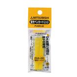 三菱鉛筆 プロパスインクカートリッジ PUSR80 黄