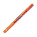 三菱鉛筆 プロパスウィンドウ スタンダードカラー 橙