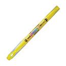 三菱鉛筆 プロパスウィンドウ スタンダードカラー 黄