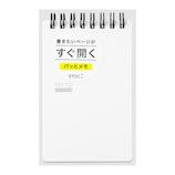 ミドリ リングメモ パッと 11556006 白│ノート・メモ メモ帳・用紙