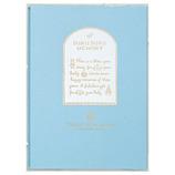 ミドリ すくすく3年連用日記 12191 水色