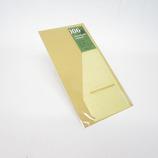 ミドリ トラベラーズノートリフィル ポケットシールL 14256│手帳・日記帳 手帳用シール