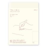 ミドリ MDノート ジャーナル [A5] 15258006 フレーム