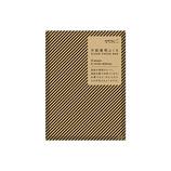 ミドリ 片面透明袋[S] クラフト ピンストライプ 黒
